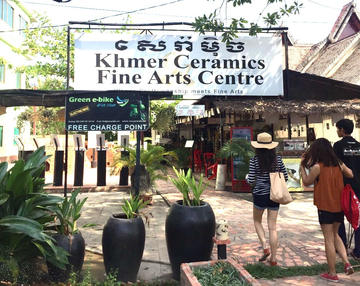 Khmer Ceramics Fine Arts Centre